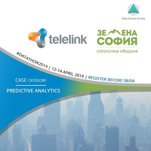 Sofia-Air-datathon-feature-image